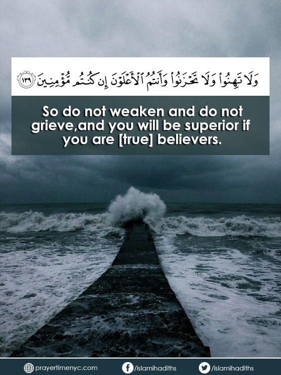 Muslim Prayer Times, Online Quran and Duas | اسلاميات