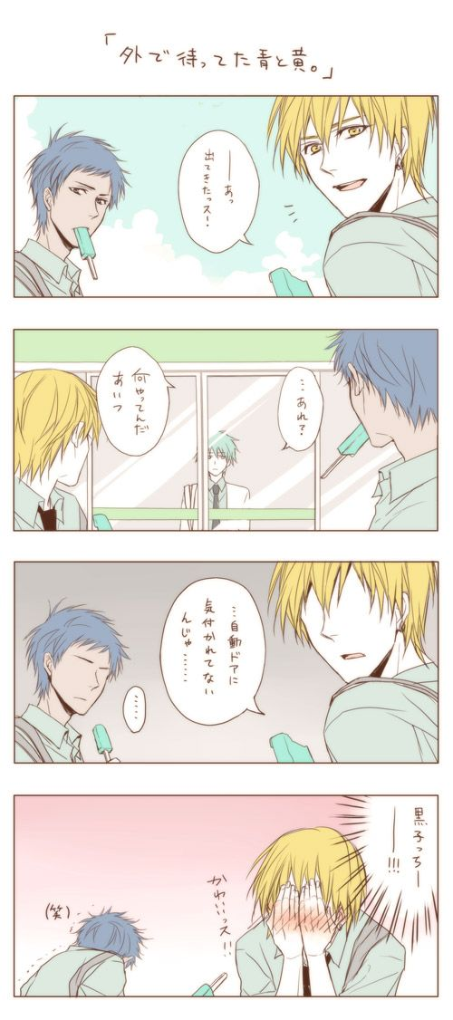 *Blue and Yellow Who were Waiting Outside* Kise: ...Ah, he's coming out! Kise: ...Eh? Aomine: What's that guy doing. Kise: Isn't it that the automatic door isn't noticing him... Aomine: ... Kise: Kurokocchi~~~!!! So cute!! Aomine: (LOL)