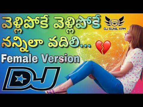 Yellipoke Yellipoke Female Version Dj Mix By Dj Sunil Kpm Youtube Mp3 Song Download Mp3 Song Remix Music