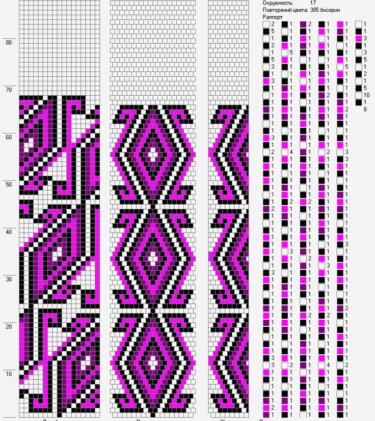 purple diamond bead loom