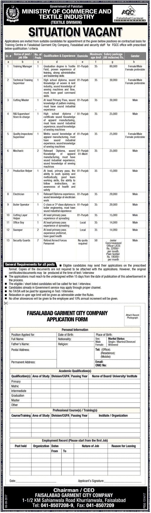 Ministry Of Commerce And Textile Industry Jobs 2017 In Faisalabad For Training Manager And Technical Training Supervisor http://www.jobsfanda.com/ministry-of-commerce-and-textile-industry-jobs-2017-in-faisalabad-for-training-manager-and-technical-training-supervisor/