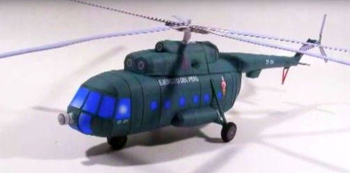 Peruvian Air Force Mil Mi-17 Hip Transport Helicopter Free Aircraft Paper Model…