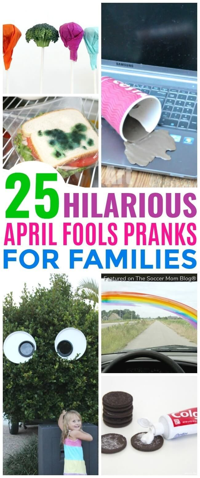 """Kids will LOVE being """"in"""" on these goofy jokes! A BIG list of friendly April Fools Pranks for kids that are FUN for EVERYONE! Updated for 2018! (nothing mean or scary here!) Updated for 2018! #aprilfools #jokes #kids"""