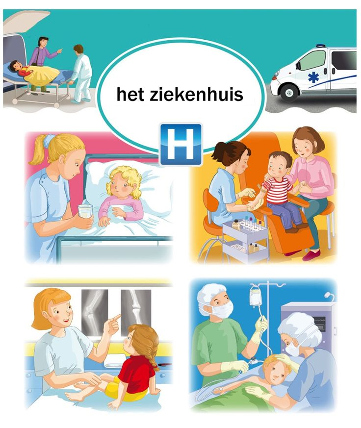 Kleuteridee » Ziekenhuis