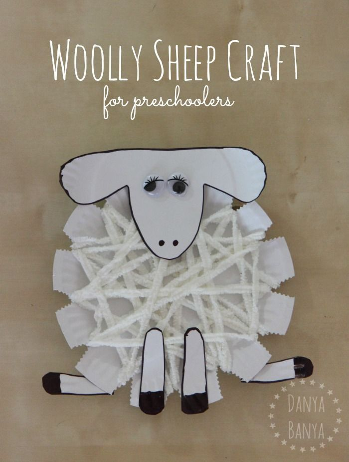 Danya Banya guest post on The Imagination Tree. Woolly sheep or lamb yarn craft for preschoolers - perfect for Spring or for Chinese New Year.