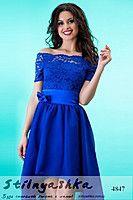 Вечернее платье Каскад шифоновый шлейф индиго 4847