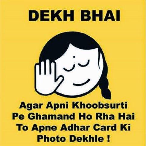 Top 10 Latest Dekh Bhai - Dekh Bahan funny images and pictures..Dekh Bhai - Agar apni khoobsurti pe ghamand ho raha hai to apne Adhar Card ki photo dekh le !!
