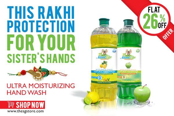 #Rakhi, #Rakshabandhan, #Gift #your #sister