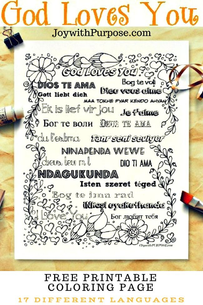 God Loves You Printable In 17 Languages Coloring Pages Kids
