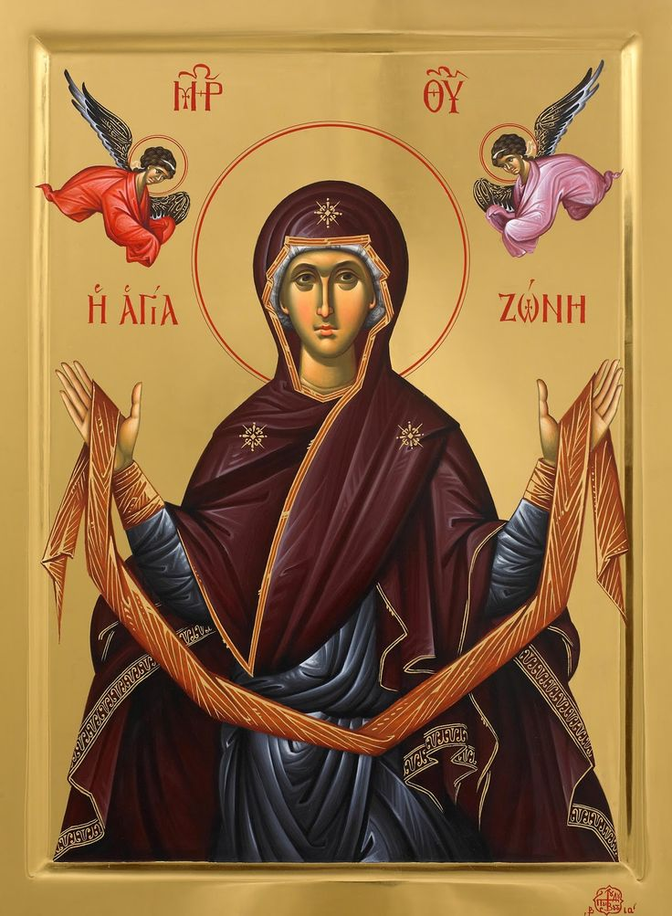 Full of Grace and Truth: Selected miracles from the Holy Zoni of the Theotokos