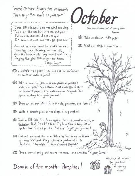 October Naturestudy -- this site has one for different months and the seasons.   Such great ideas to encourage kids to be aware of the world around them.