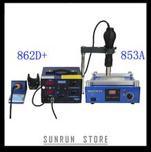 YIHAUA 862D+ & 853A 3 Functions in 1 Bga Rework Station 650W SMD Hot Air Gun + 75W Soldering Irons +600W Preheating Station(China (Mainland))