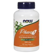 Now Foods Phase-2 500 mg 120 Vegetarian Capsules #3021 helps you achieve dietary management objectives without the use of stimulants or laxatives. Phase 2 is an all natural bean extract that has been