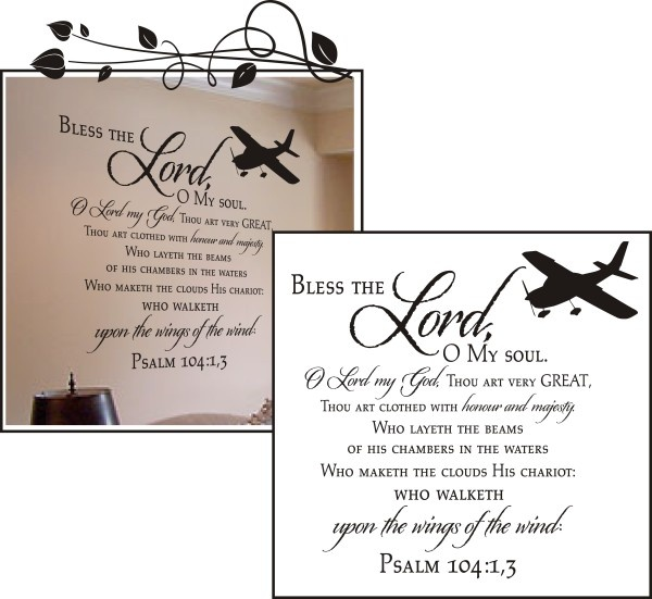 Pilot's Psalm Vinyl Wall Quote