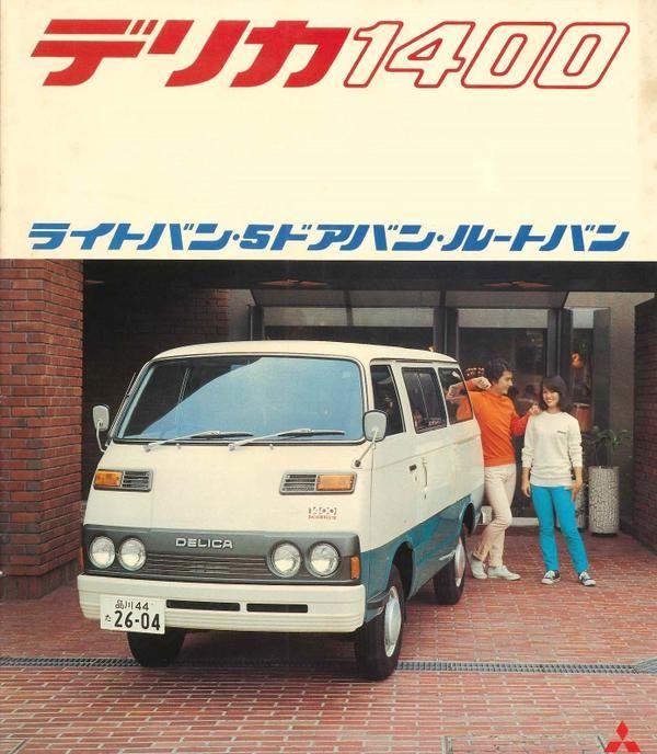 135 Best Mitsubishi Delica Images On Pinterest: 17 Best Images About Mitsubishi On Pinterest