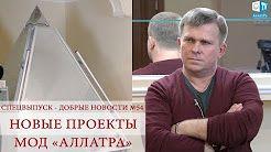 АллатРа ТВ - YouTube - YouTube