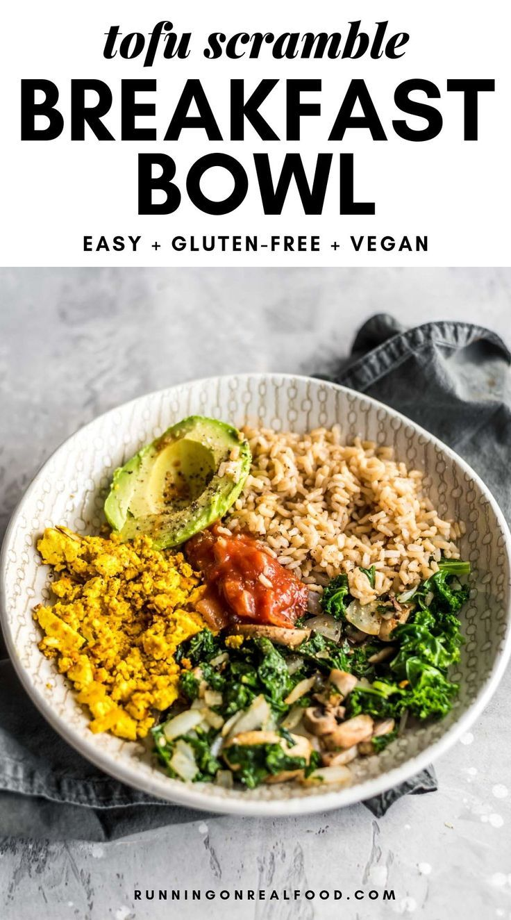 Savory Vegan Breakfast Bowl Recipe Breakfast Bowls Recipe Breakfast Bowls Savory Vegan