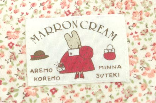 #マロンクリーム #marron cream #レトロサンリオ
