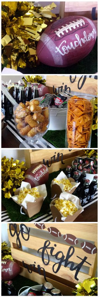 Dr Pepper & College Football Kickoff Party #BeReadyPlaybook #ad