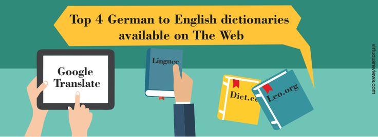 https://www.virtuousreviews.com/blog/top-4-german-to-english-dictionaries-available-on-the-web