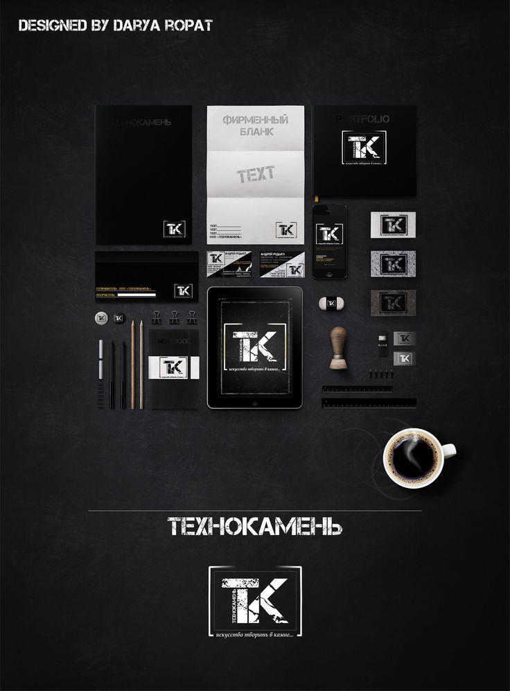 """Check out my @Behance project: """"Branding """"Tehnokamen""""- """"Технокамень"""""""" https://www.behance.net/gallery/44595977/Branding-Tehnokamen-tehnokamen"""