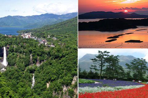 Japão seleciona 8 parques nacionais modelo para atrair mais turistas do exterior
