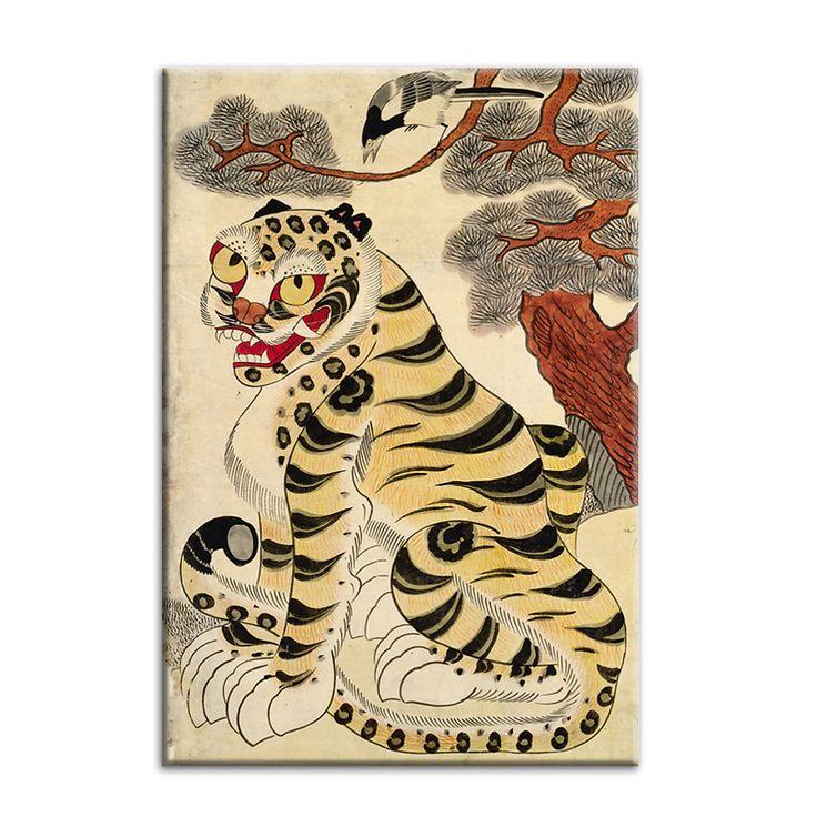 Le Tigre et la pie (détail)