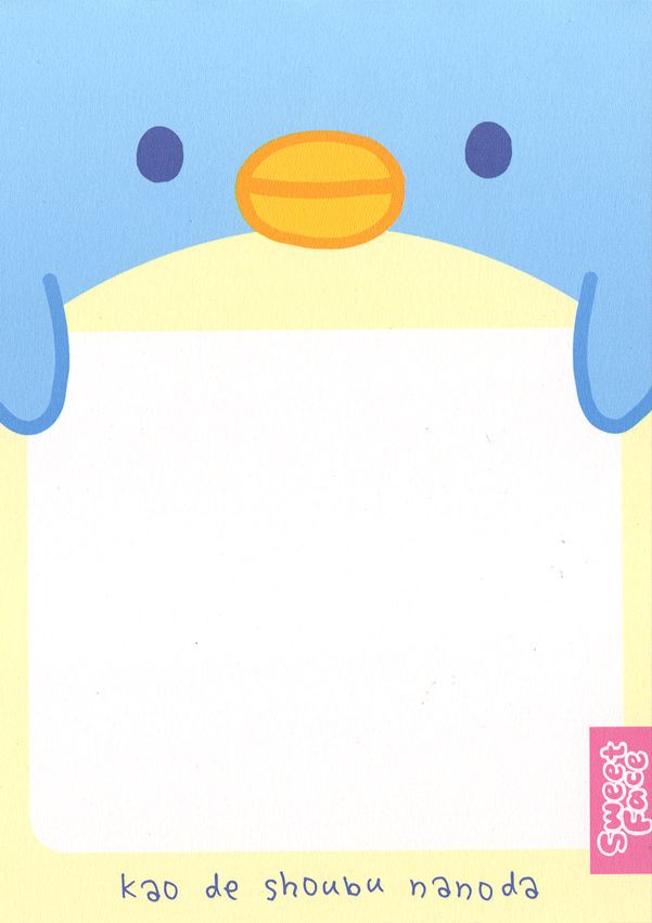 Sweet Face letter paper