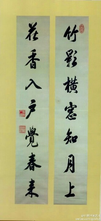 chinese calligraphy drawing - photo #48