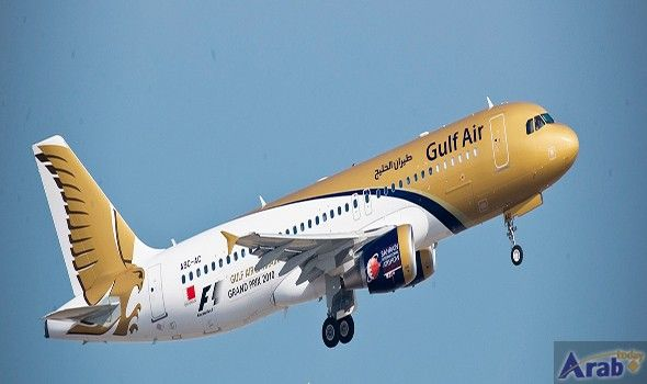 Gulf Air appoints general sales agent in Georgia