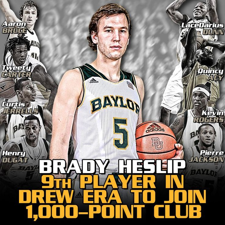 Brady Heslip became #Baylor men's basketball's 27th all-time 1,000-point scorer Saturday vs. WVU. #SicEm