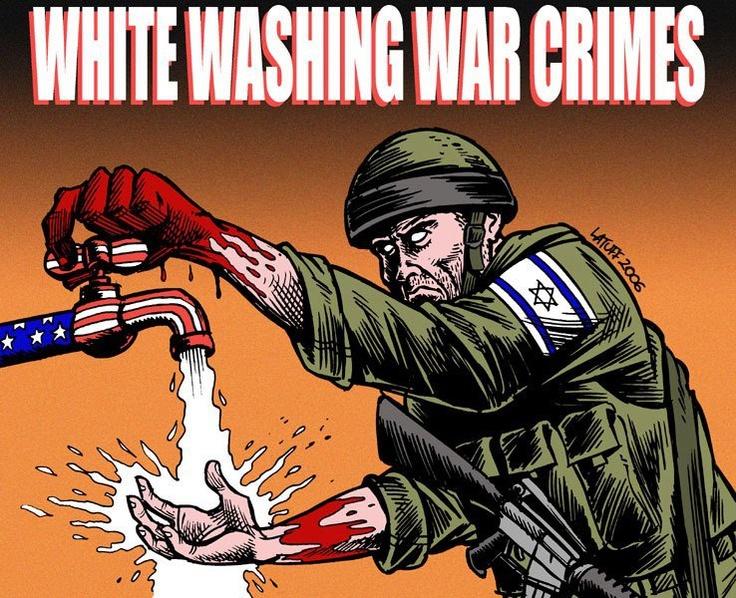 #gaza no comment