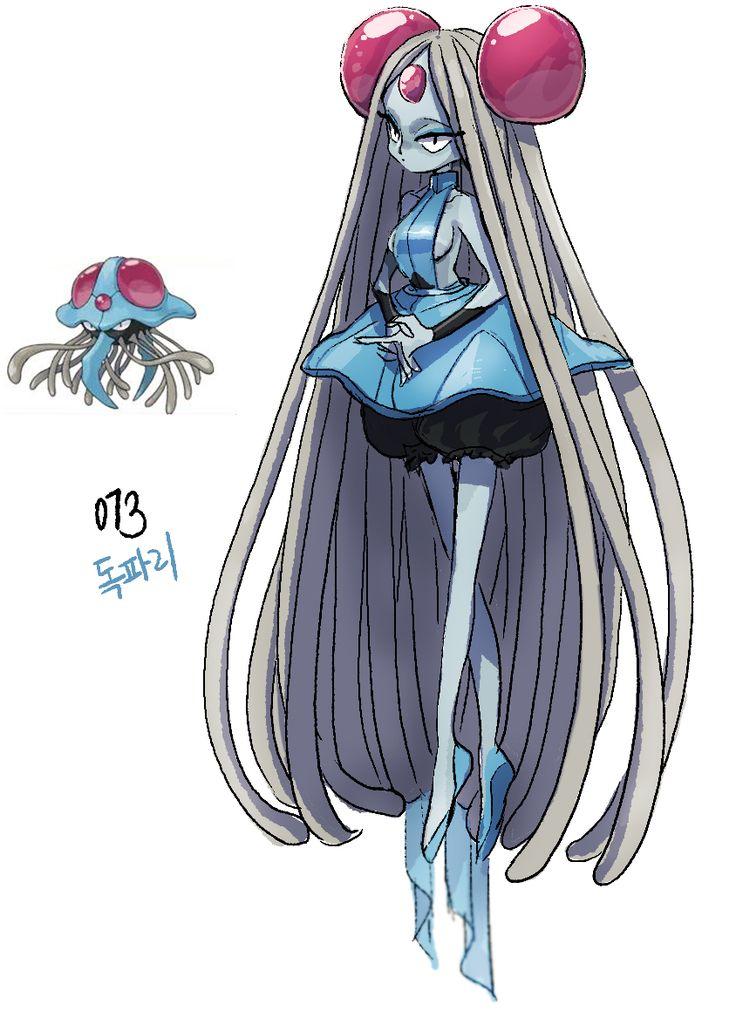 #73. Tentracruel (humanized/gijinka pokemon series by tamtamdi on tumblr)