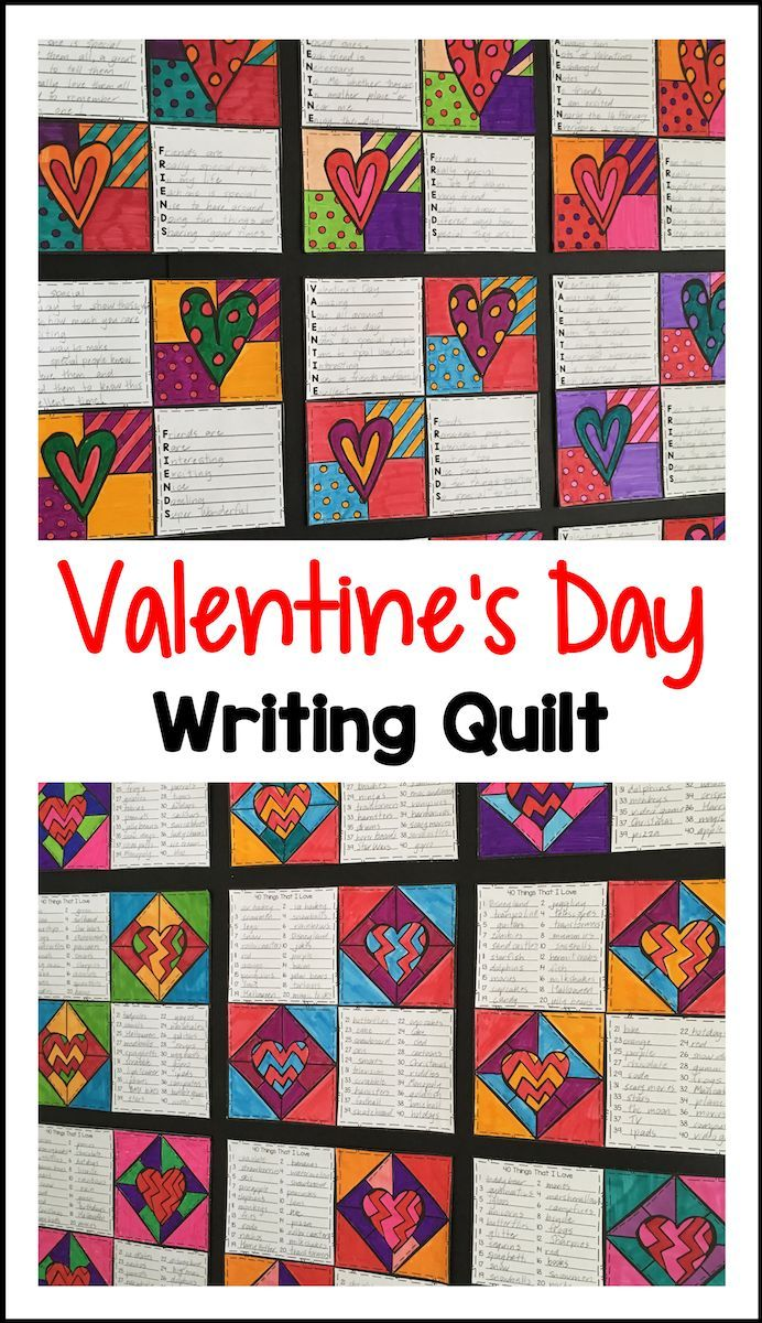 Second Grade Valentine's Day Worksheets and Printables