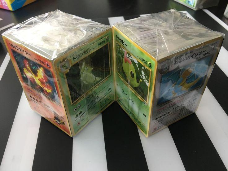 1996-2000 Old back Pokemon card Japanese Mystery 2 Cubes 20-40 Rare holos