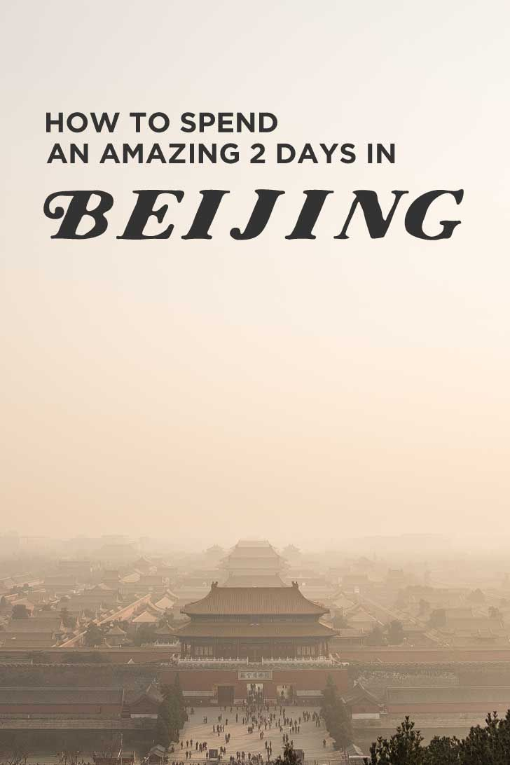 How to Spend an Amazing 2 Days in Beijing China // localadventurer.com