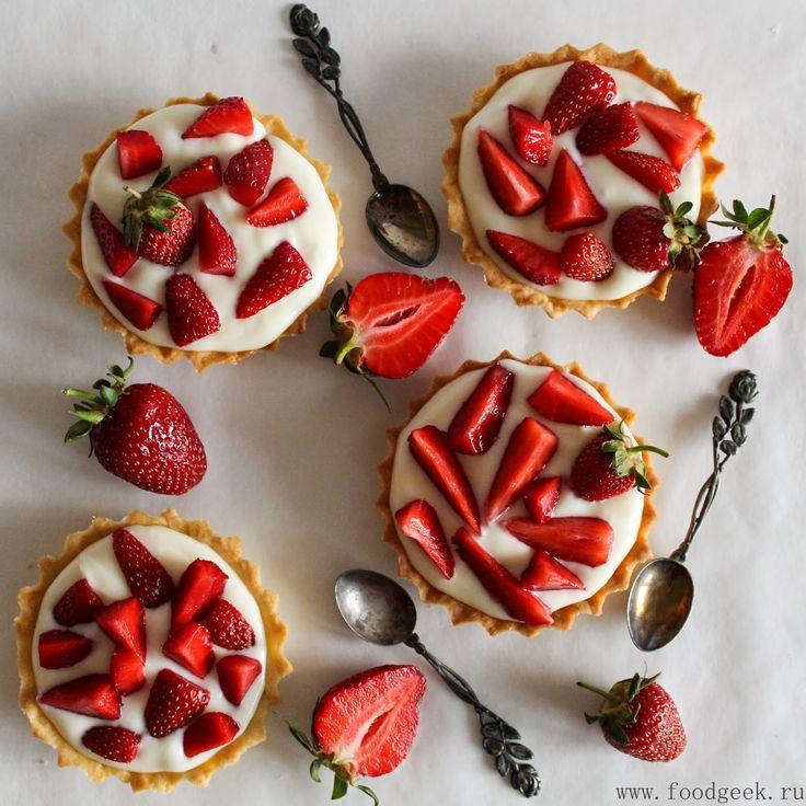food geek: Тарталетки с заварным кремом и ягодами