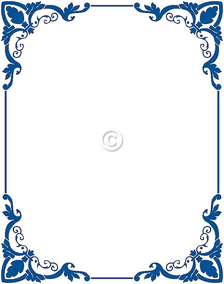 free clipart images borders - photo #1