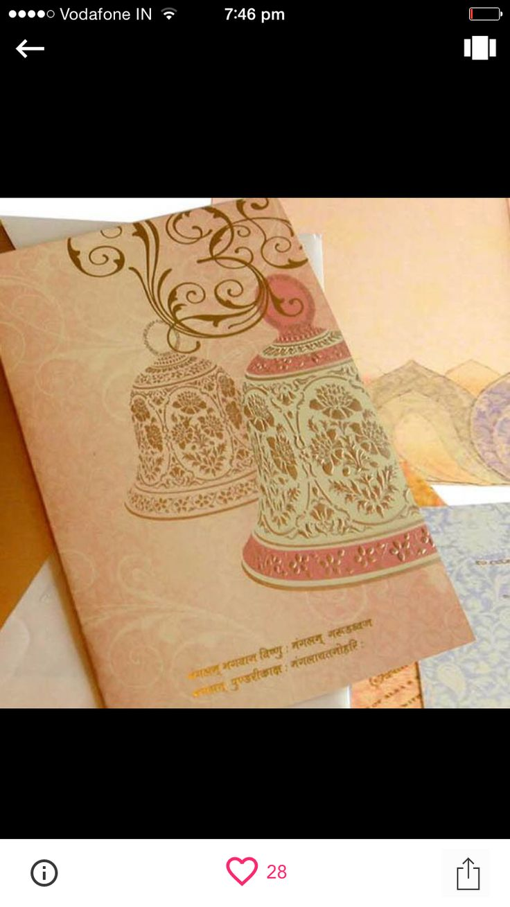 wedding cards with price in chennai%0A Looking for unique wedding invitation  Browse of latest bridal photos   lehenga  u     jewelry designs  decor ideas  etc  on WedMeGood Gallery