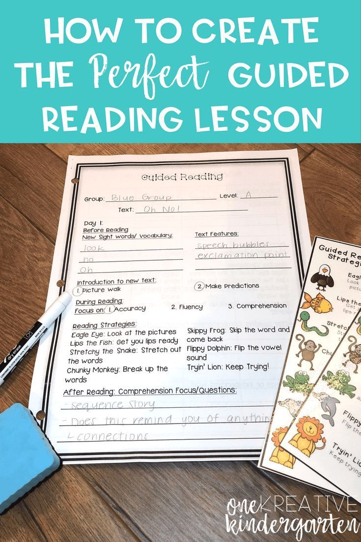 steps in a guided reading lesson