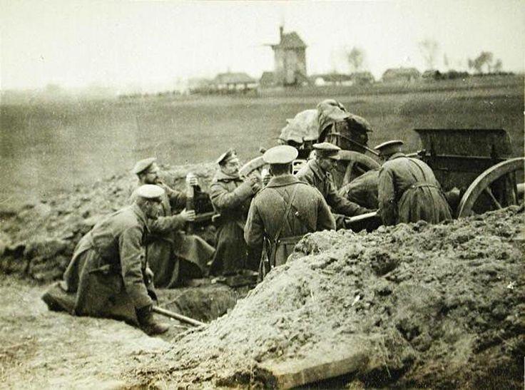 Skierniewice - zdjęcia niezidentyfikowane, Skierniewice - 1914 rok, stare zdjęcia