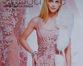 Ganchillo patrones revista de moda, Zhurnal Mod No 592 otoño invierno tema forma libre chaquetas, vestido de encaje irlandés, capa, falda, chaqueta de punto