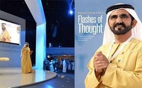 Flashes of Thought by Sheikh Mohammed bin Rashid Al Maktoum: Book Review: Excerpts from TheCEO Magazine I read Sheikh Mohammed's Flashes of…