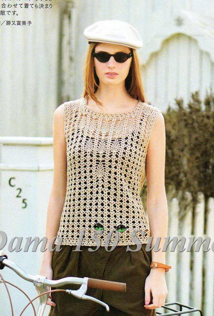 Keito Dama 150 (Japanese knitting/crochet magazine: Summer 2012