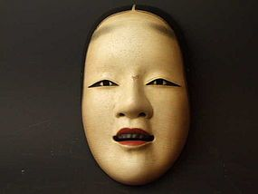 Noh mask.....