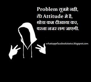 Thokane ka jigar hai Faadu Attitude status in hindi, jigar status, whatsapp status, facebook status, dhan gun, hatke rahna, hindi status, attitude, faadu status, akad status, attitude status,