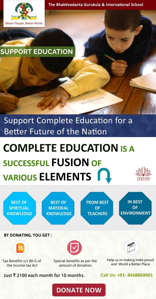 #ISKCON #Support Complete #Education for a Better Future of the #Nation !! Contact No.:- + 91-8468869001 http://supporteducation.newbgis.org/contribute.php