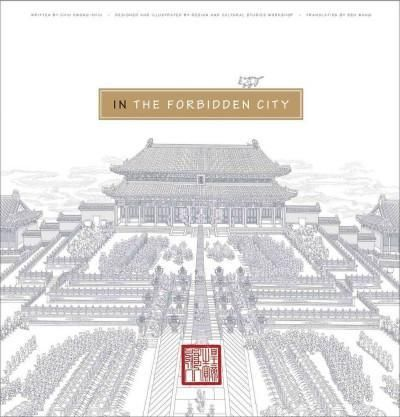 forbidden city book summary Forbidden city is an exciting read, which documents a horrifying episode of recent chinese history, and makes very clear that war is not a game note: opinions expressed in reviews and articles on this site are those of the author(s) and not necessarily those of bookloons.