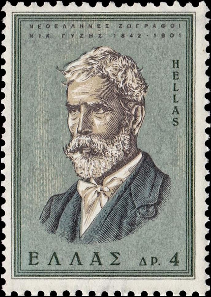1966 Greece: Nikolaos Gyzis, painter Ελληνικά γραμματόσημα**Νικόλαος Γύζης (1842-1901) Τεμάχια : 1.875.606