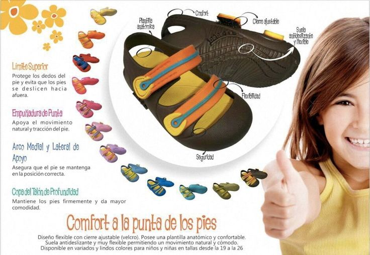 El mejor calzado infantil de Colombia, diseñado especialmente para ayudar a la correcta formación del pie de los niños, antibacteriales, ergonomicos y anatómicos